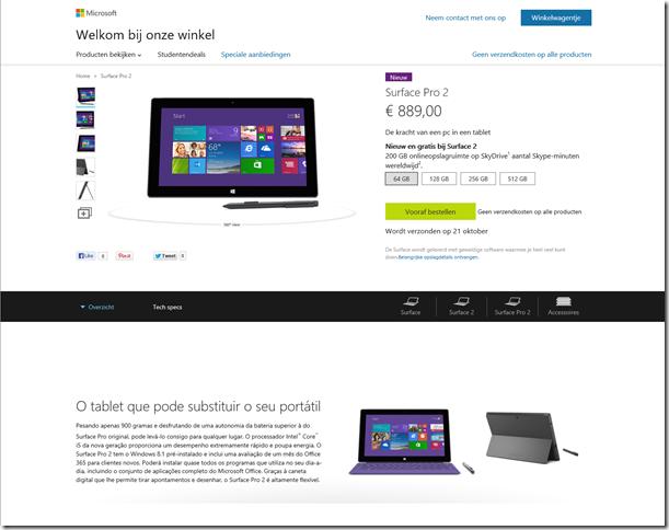 Microsoft Store 01